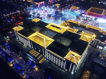 Picture of Wyndham Grand Xian South in Xi'an
