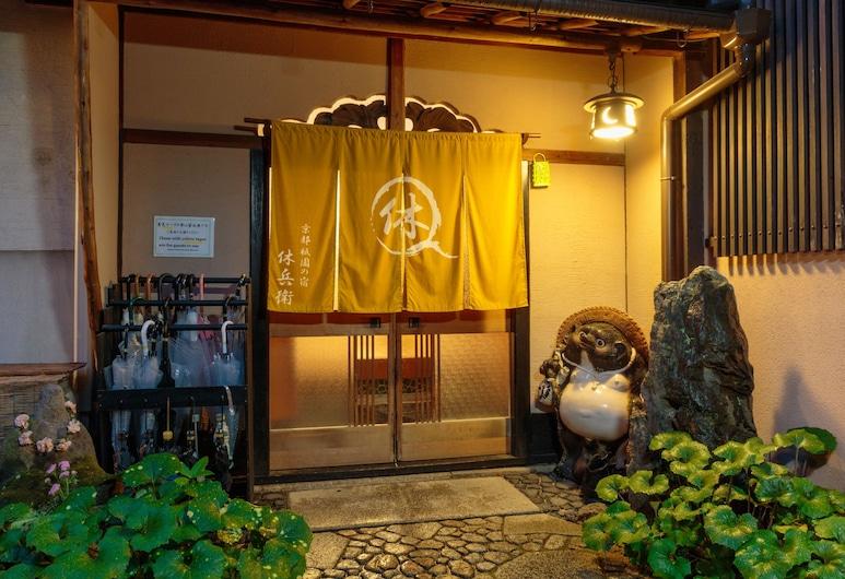 Gion Ryokan Q-beh, Kyoto