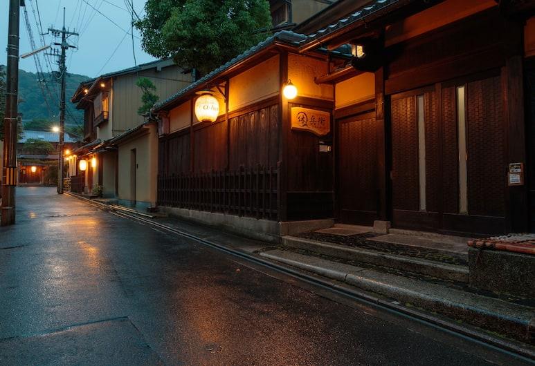 지온 료칸 큐-베, Kyoto