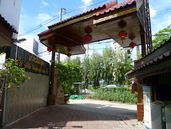 صورة فانليسوت هوتل نجاموانجوان في نونثابوري