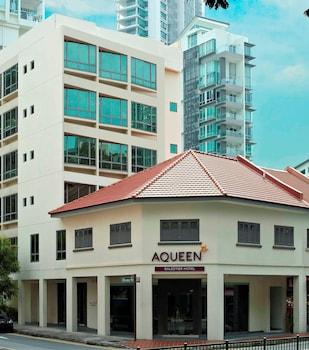新加坡阿奎恩巴雷斯堤爾飯店的相片