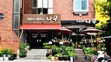 Choose This 2 Star Hotel In Gyeongju