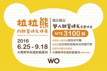 Mynd af HOTEL WO í Kaohsiung