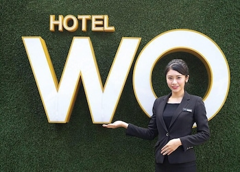 Picture of HOTEL WO in Kaohsiung