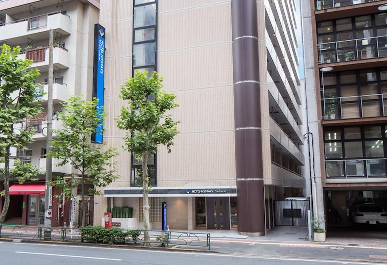 โรงแรมมายสเตย์ โกทันดา, โตเกียว, บริเวณภายนอก