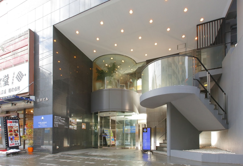 Hotel MyStays Higashi-Ikebukuro, Tokyo