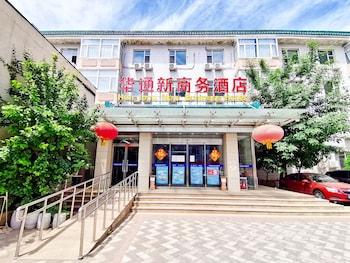 ภาพ โรงแรมปักกิ่ง ฮว๋าทงซิน ใน ปักกิ่ง