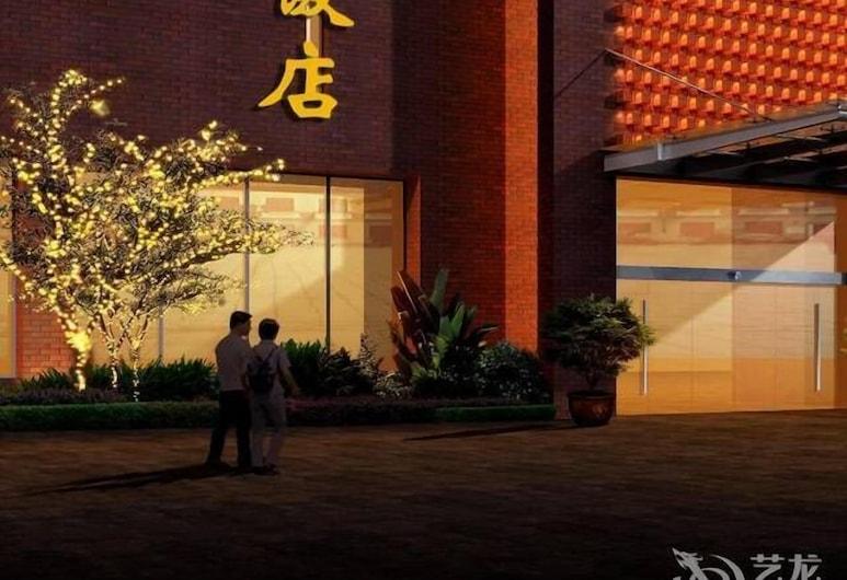 Nanjing Zhenbao Holiday Hotel, נאנג'ינג