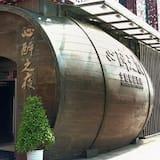 Xinzui Zhiye Hotel