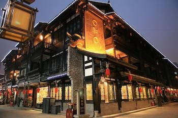 Picture of Chengdu Buddhazen Hotel in Chengdu