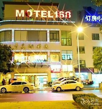 상하이의 상하이 모텔 168 사진