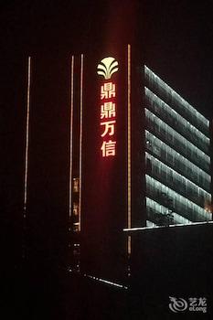 Picture of Jiangsu Dingding International Hotel in Nanjing