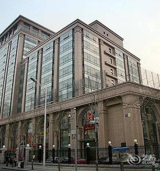 Picture of Judge Home Hotel - Beijing in Beijing