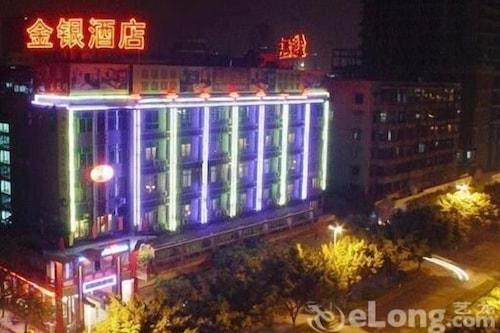 金銀ホテル
