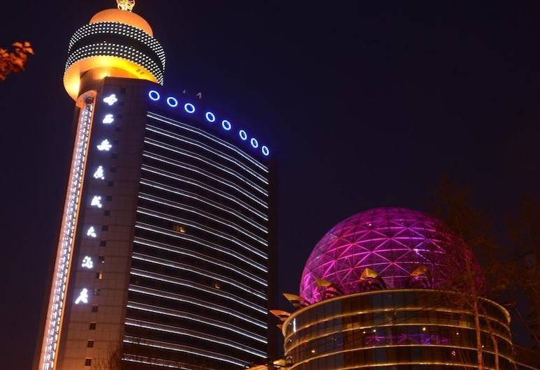 Xi'an Guangcheng Hotel, Xi'an