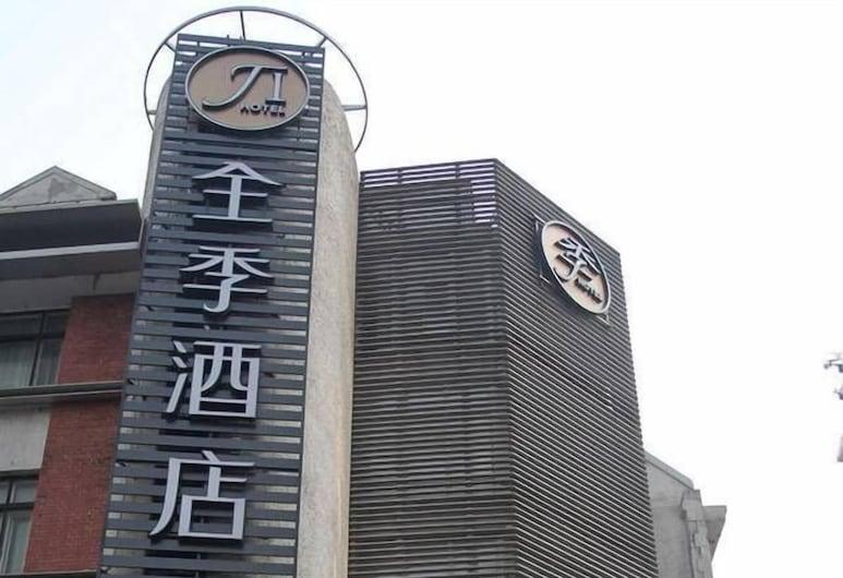 星程酒店上海徐家匯店, 上海