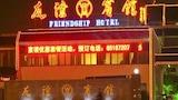 Hotel unweit  in Suzhou,China,Hotelbuchung