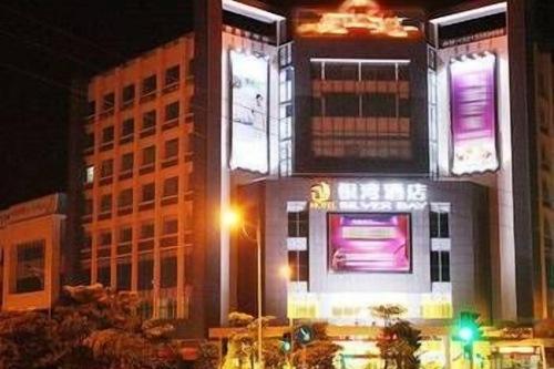 廣州銀灣酒店