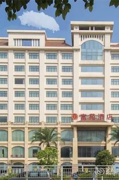 Picture of Dongguan Fuyuan Hotel in Dongguan