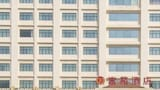 Choose This Boutique Hotel in Dongguan -  - Online Room Reservations