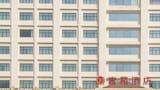 Hotel Dongguan - Vacanze a Dongguan, Albergo Dongguan