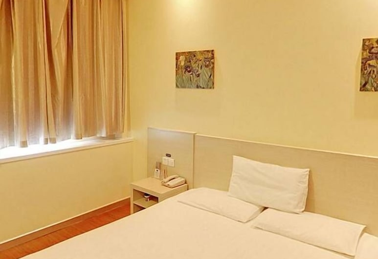 漢庭酒店 - 廣州盤福店, 廣州