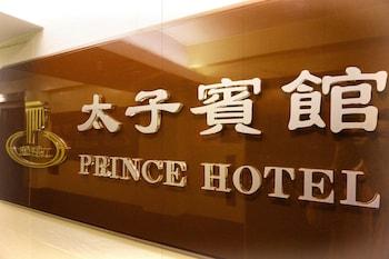 Hotellitarjoukset – Kowloon