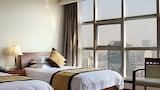 Hotel unweit  in Hangzhou,China,Hotelbuchung