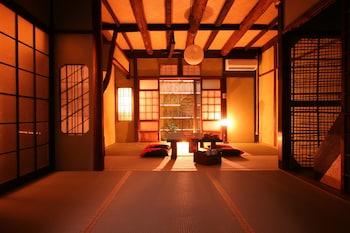 Kyoto — zdjęcie hotelu naokonoza Omiya Gojo