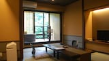 Choose This Free wifi Hotel in Hakone