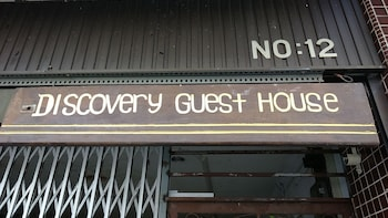 Picture of Discovery Malacca Hostel in Malacca
