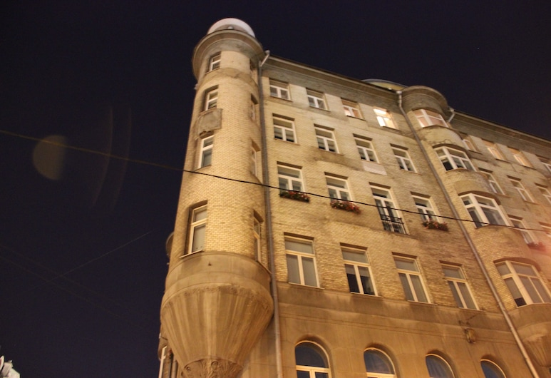 Landmark Hostel Arbat, Moscow
