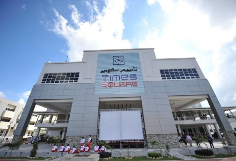 Times Hotel, Бандар-Сери--Бегаван
