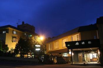 Hotellitarjoukset – Asahikawa