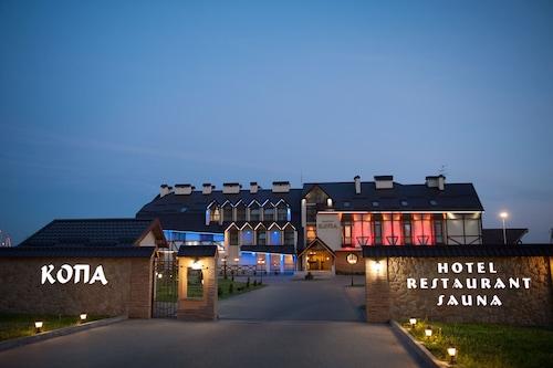 科帕飯店/