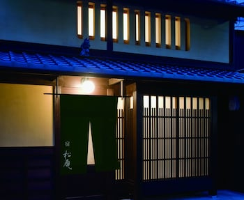 Picture of Kyoto Machiya SHOUAN in Kyoto