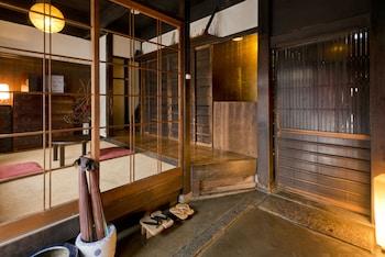 Picture of Kyoto Machiya Sanjojuku in Kyoto