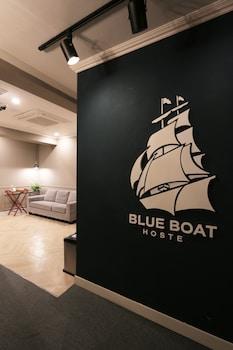 Foto Blueboat Hostel Haeundae di Busan