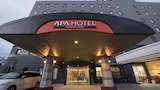 Kirishima hotel photo