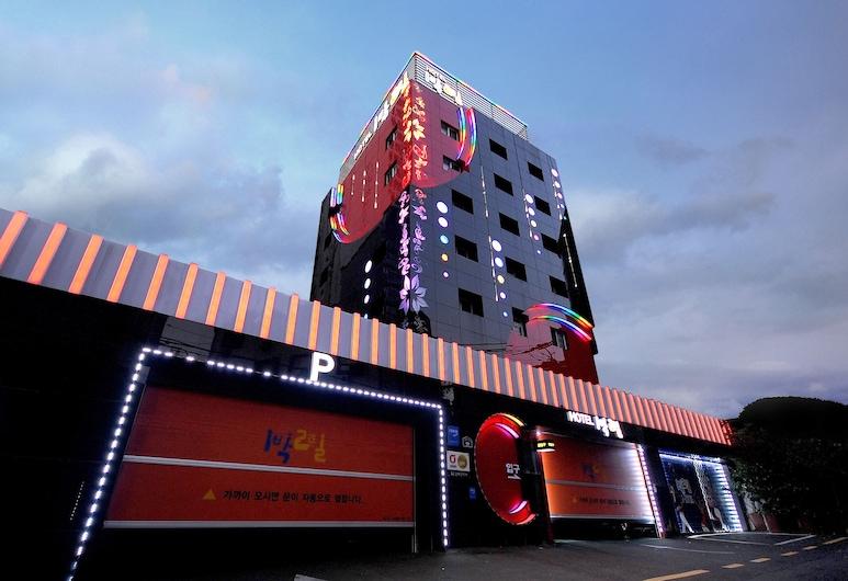 2 天 1 夜飯店, 釜山