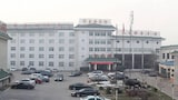 Choose This Business Hotel in Zibo -  - Online Room Reservations