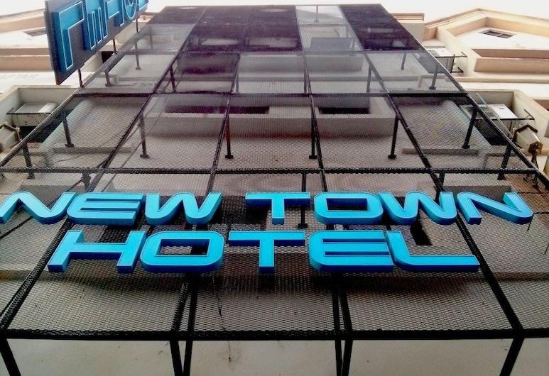 雙威鎮雙威區新鎮飯店, 八打靈再也