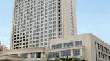 Xintang Hotels,China,Unterkunft,Reservierung für Xintang Hotel