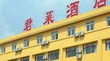 hôtel Kunming, Chine