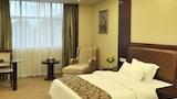 Zhaoqing hotels,Zhaoqing accommodatie, online Zhaoqing hotel-reserveringen