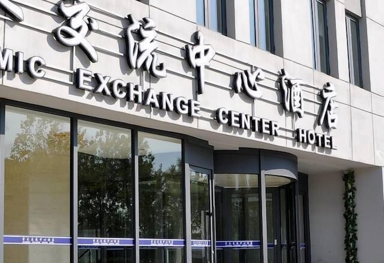 Tianjin University of Science And Technology Academic Exchanges Center Hotel, Tianjin