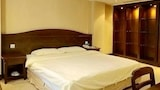 Reserve this hotel in Wenzhou, China