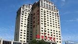 Sélectionnez cet hôtel quartier  Hohhot, Chine (réservation en ligne)