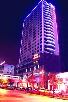 Picture of Goethe Holiday Inn in Wuhan