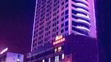 Wuhan accommodation photo